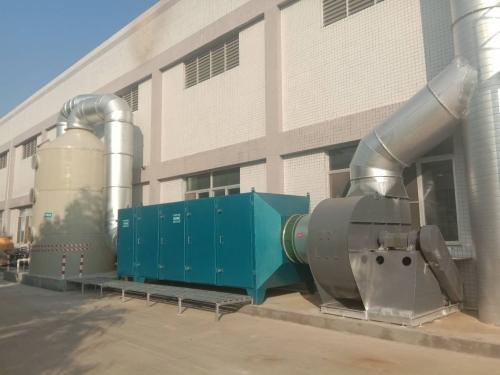 某铝业有机废气处理设施现场